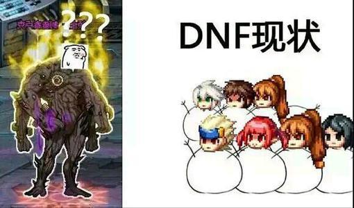 dnfsf网站发布网