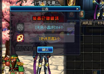 dnf公益服网站